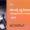 ಬೇಂದ್ರೆ ಧ್ವನಿಯಲ್ಲಿ 'ಯಾವೂರಾಕಿ ನೀ ಮಾಯಾಕಾರತಿ ' ಕವಿತೆ