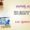 ಕತೆಯ ಜೊತೆ : ಕಲ್ಸಕ್ರೆ ಮರಿ (ಮಕ್ಕಳ ಕತೆ)